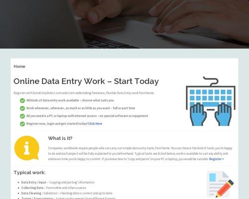 DataEntryDirect.com – Data Entry Work Online   Data Input Work Online